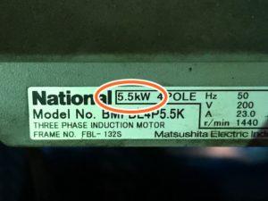 モーター kw 馬力