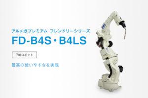 ダイヘン 溶接ロボット